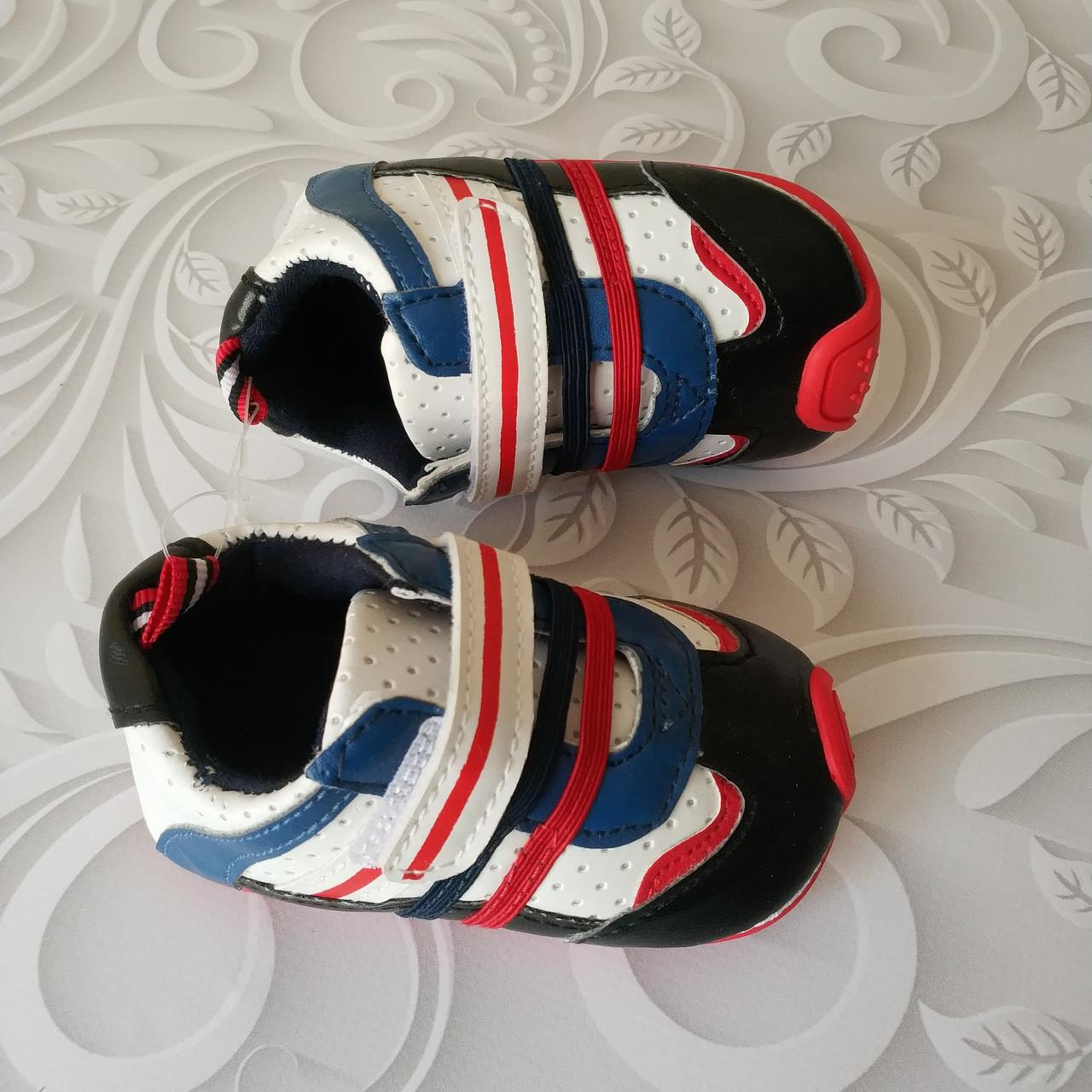 Пинетки кроссовки на полноценной подошве