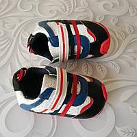 Пинетки кроссовки на полноценной подошве, фото 1