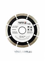 Диск отрезной алмазный YATO SEGMENT 115 х 2.1 х 8 х 22.2 мм