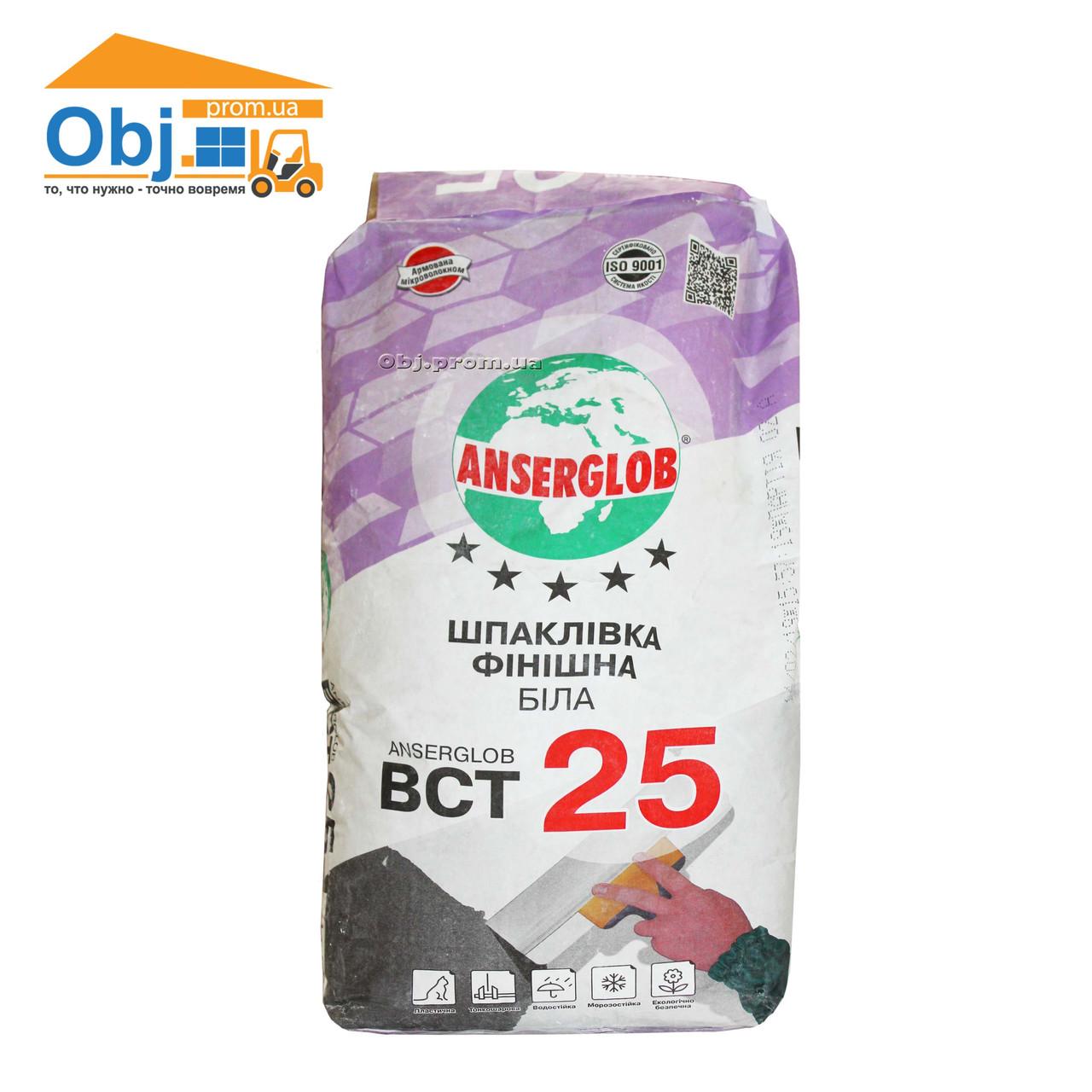 Шпаклевка фасадная белая ANSERGLOB ВСТ-25 (15кг)