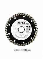 Диск отрезной алмазный YATO TURBO 125 х 2.6 х 8 х 22.2 мм