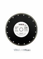 Диск отрезной алмазный YATO TURBO 230 х 3.1 х 8 х 22.2 мм