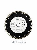 Диск отрезной алмазный YATO TURBO 180 х 2.8 х 8 х 22.2 мм