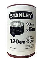 Бумага шлифовальная STANLEY 93 мм х 5 м P120