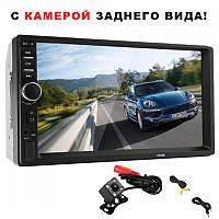 2 DIN авто магнитола 7018B с камерой заднего вида Bluetooth рамка пульт сенсорная 7 дюймов