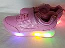Кеды кроссовки детские на девочку BBT c ЛЕД подсветкой Размер 33, фото 5