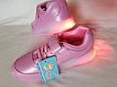 Кеды кроссовки детские на девочку BBT c ЛЕД подсветкой Размер 33, фото 6