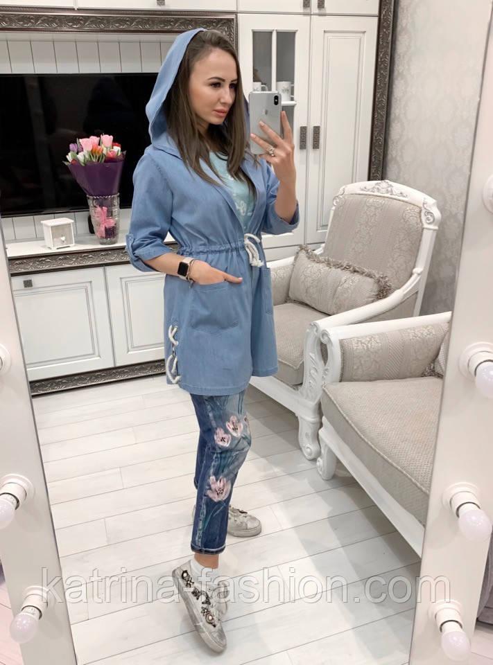 Женский стильный джинсовый кардиган с капюшоном