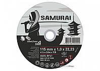 Диск отрезной по металлу и нержавеющей стали SAMURAY ТМ VIROK Ø=115х22.23 мм t=1 мм