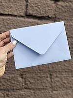 Подарочный конверт С6 из плотной крафт бумаги нежно-голубой