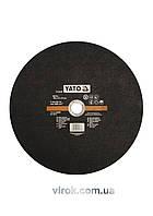 Диск отрезной по металлу YATO 400 х 32 х 4 мм