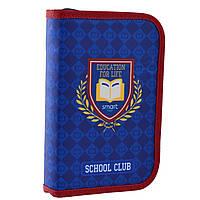 Пенал 1 Вересня School Club 1 отделение 2 отворота
