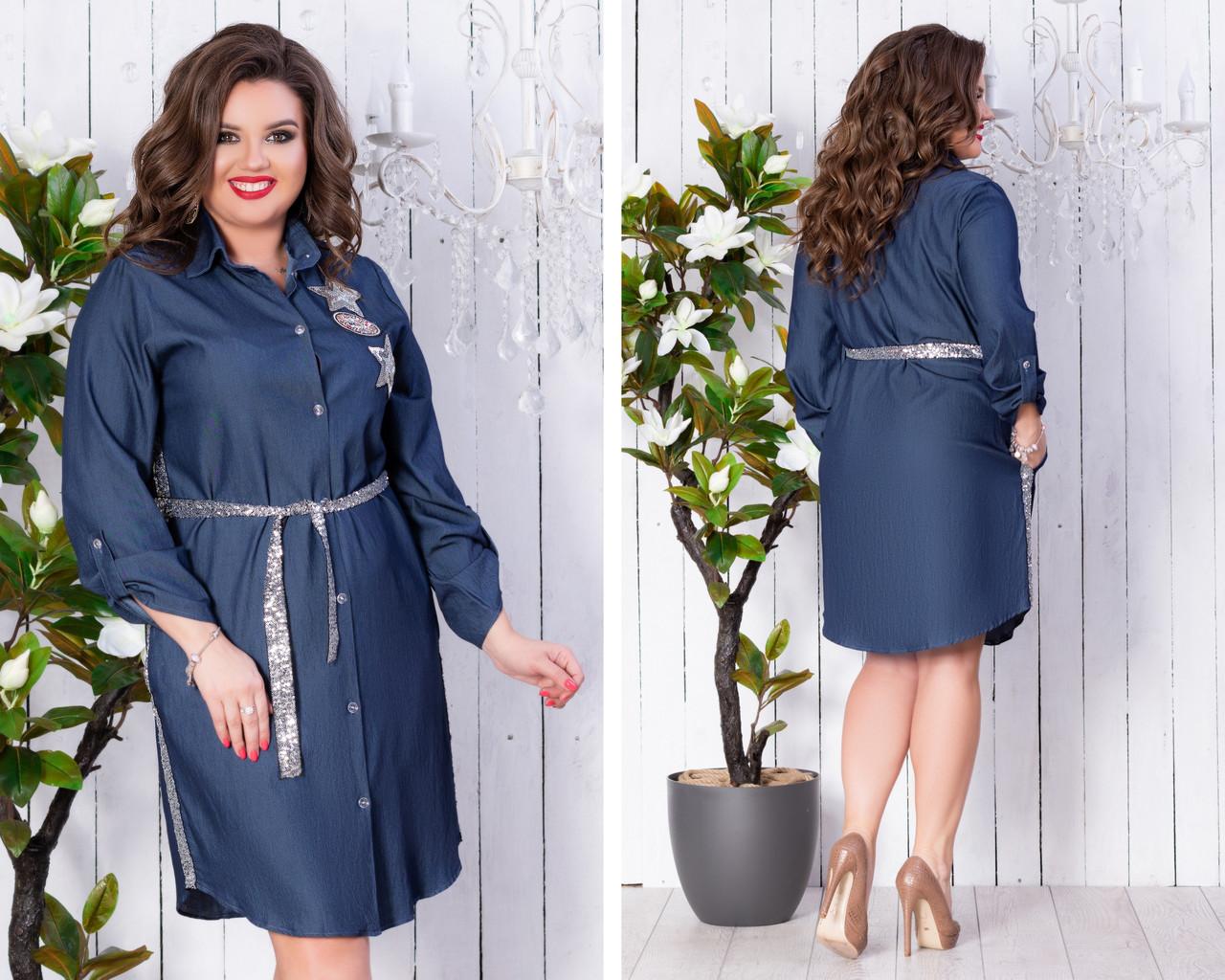 15cde8fd480 Женское стильное платье-рубашка из дорогой ткани высокого качества. Большие  размеры