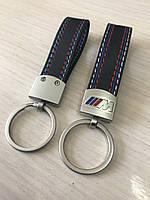 Брелок Кожаный БМВ/BMW M Series E34/E36/E38/E39/E60/F10/X1/X3/X5/X6 Motorsport M-Tech