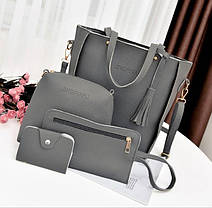 Стильный набор сумок Jingpin 4в1 для модных девушек, фото 2