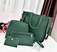 Стильный набор сумок Jingpin 4в1 для модных девушек