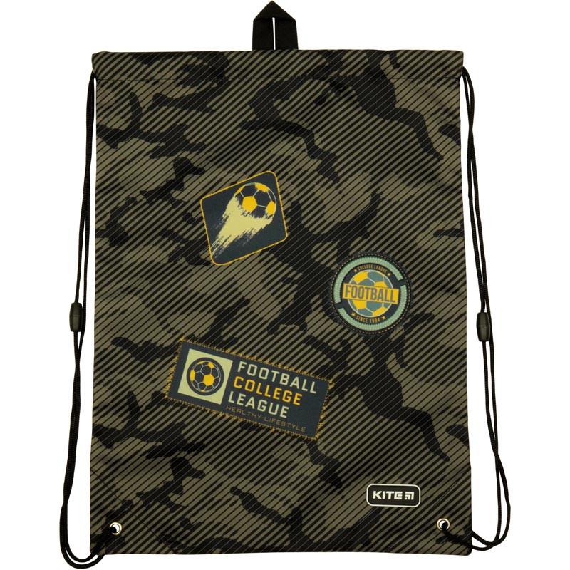 Сумка для обуви Kite Education 600L-6 K19-600L-6 ранец  рюкзак школьный hfytw ranec