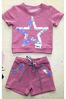 Летний костюм футболка и шорты для девочки с разными нашивками из пайеток 92-128 р