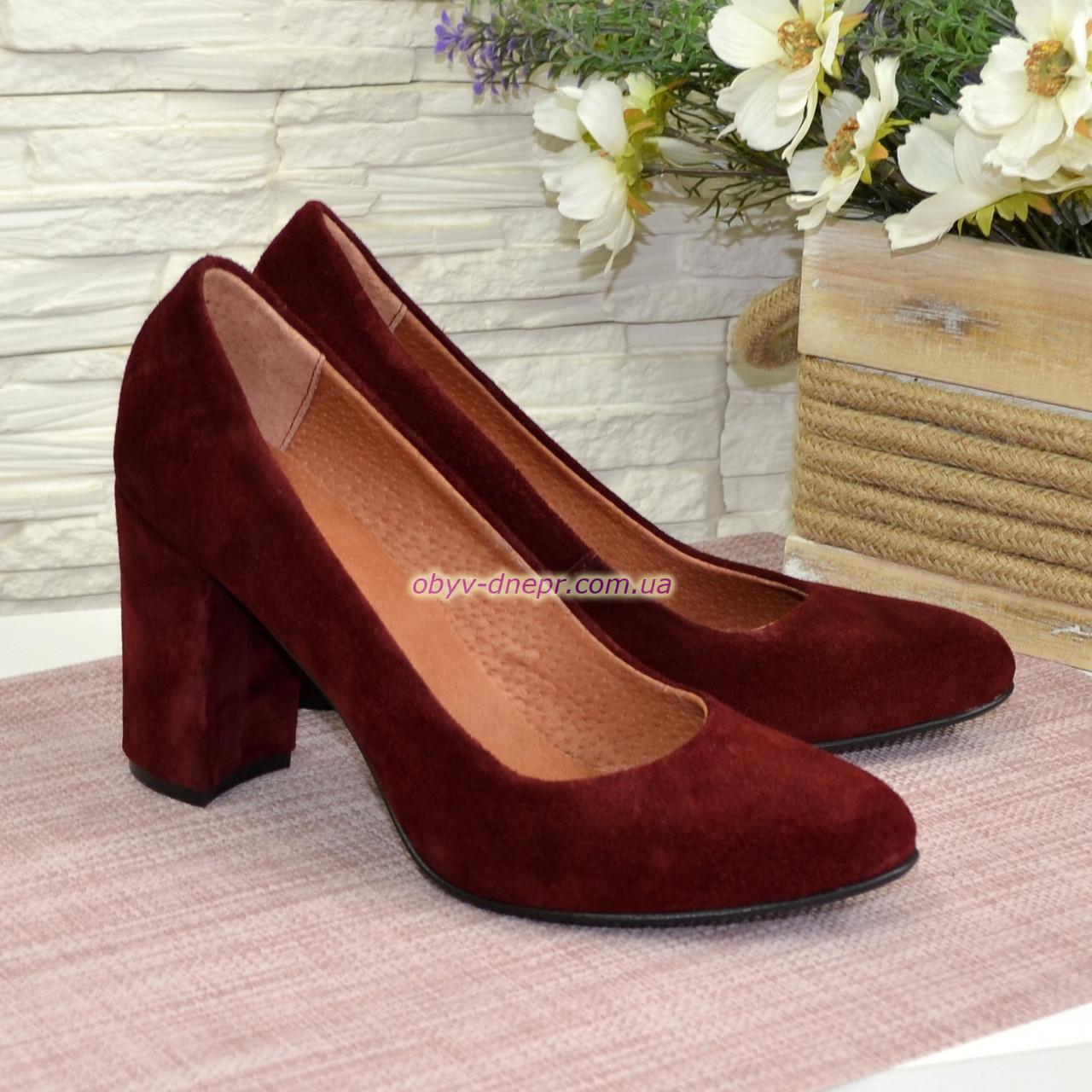 """Туфли женские замшевые на высоком каблуке, цвет бордо. ТМ """"Maestro"""""""