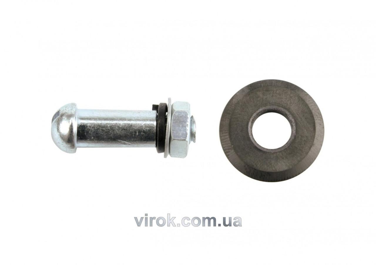 Ролик відрізний для плиткоріза VOREL, Ø-15х6х1,5 мм [50/200]