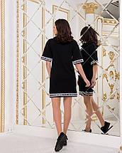 """Спортивное трикотажное платье-туника """"Дженни"""" с капюшоном (2 цвета), фото 2"""