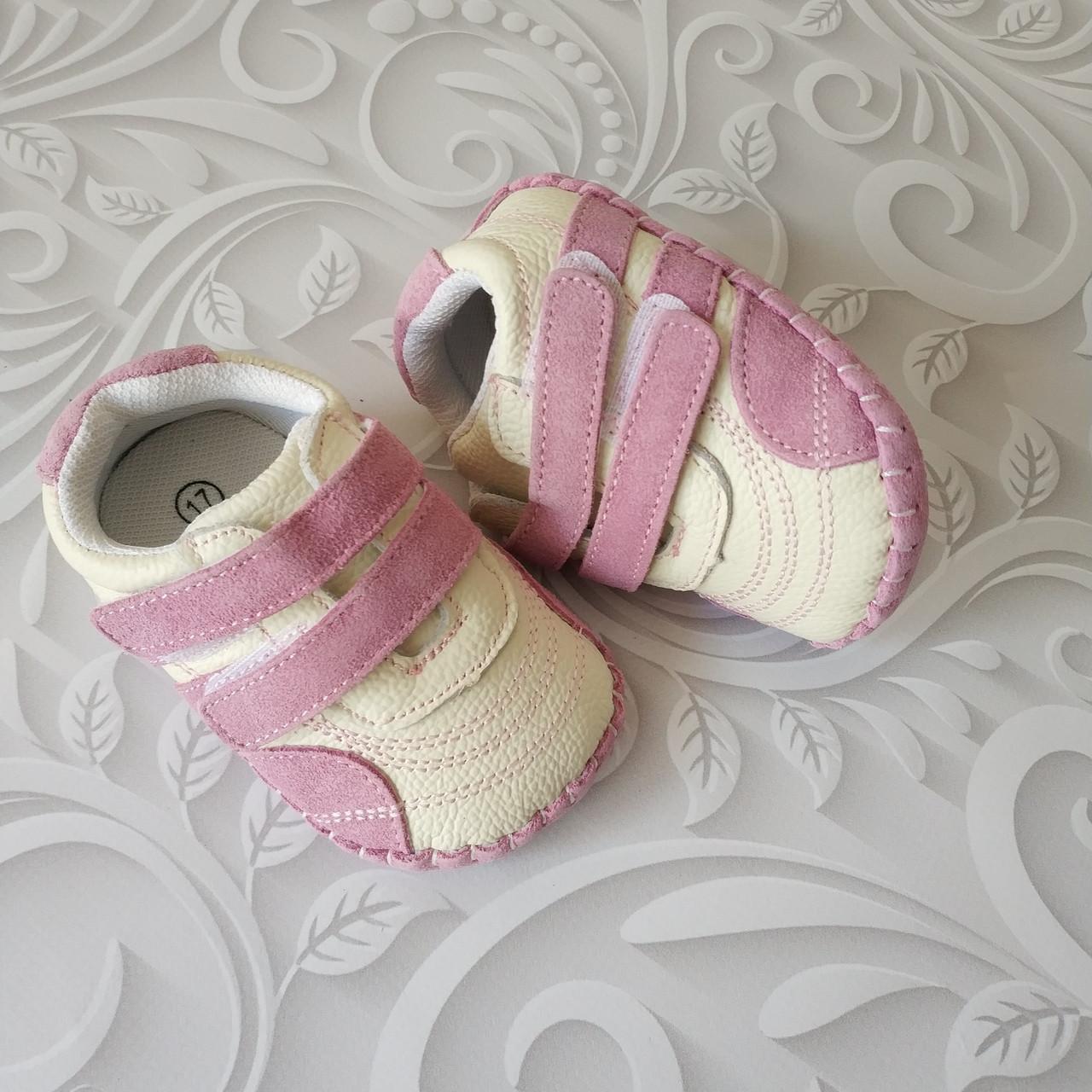 Пинетки  кроссовки, кожа, подошва замш, 2 цвета.