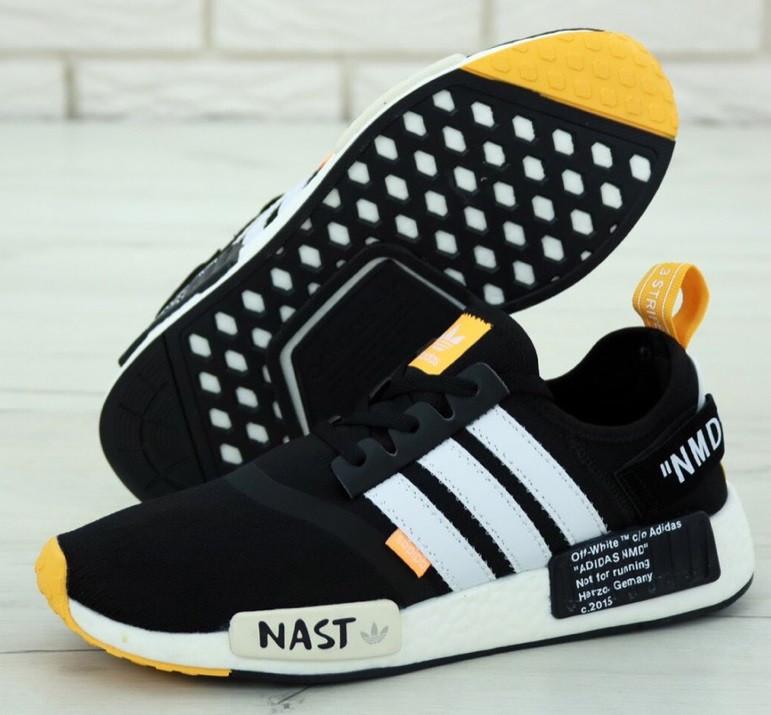 15ea98815127bf Мужские кроссовки Adidas NMD