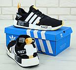 bc412103e2a37f ... Мужские кроссовки Adidas NMD