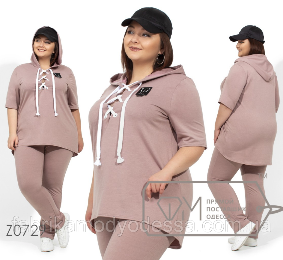 b054f7cb4bb38 Летний спортивный костюм большого размера Украина размеры 56-58 и 60 ...