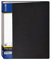 Папка А4 с 60 файлами чорная