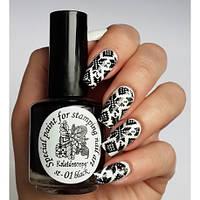 Краска для стемпинг-дизайна Kaleidoskope st-01 черный