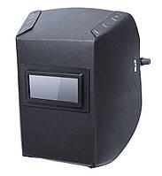Маска сварщика фибра-картон 0,8мм  - черная