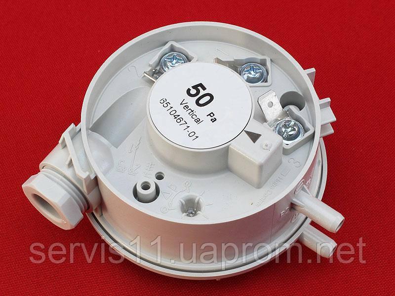 Прессостат (реле давления дыма) Huba Control
