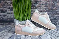 Женские кожаные кроссовки/кеды Guess  (Реплика)►Размеры [39], фото 1
