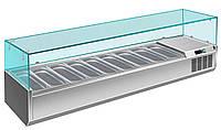 Витрина холодильная для ингредиентов 2000/380 BERG
