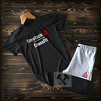 Летний мужской спортивный костюм Reebok черно-серый (Шорты и футболка Рибок из хлопка)