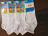 Дитячі ажурні шкарпетки р. 10 арт.895, фото 2
