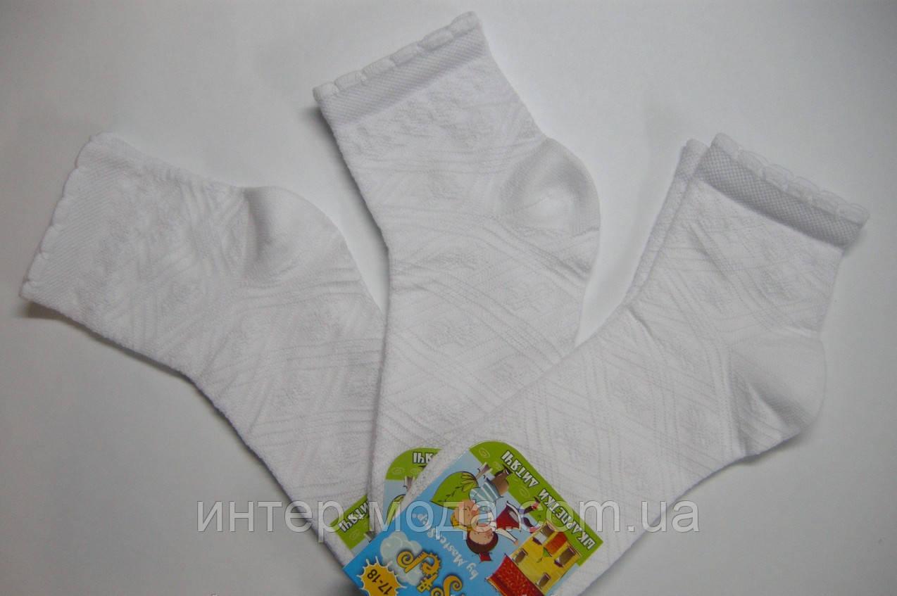 Дитячі ажурні шкарпетки р. 10 арт.895
