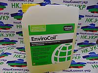 Средство для очистки кондиционера Advanced Engineering EnviroCoil 5 литров, фото 1