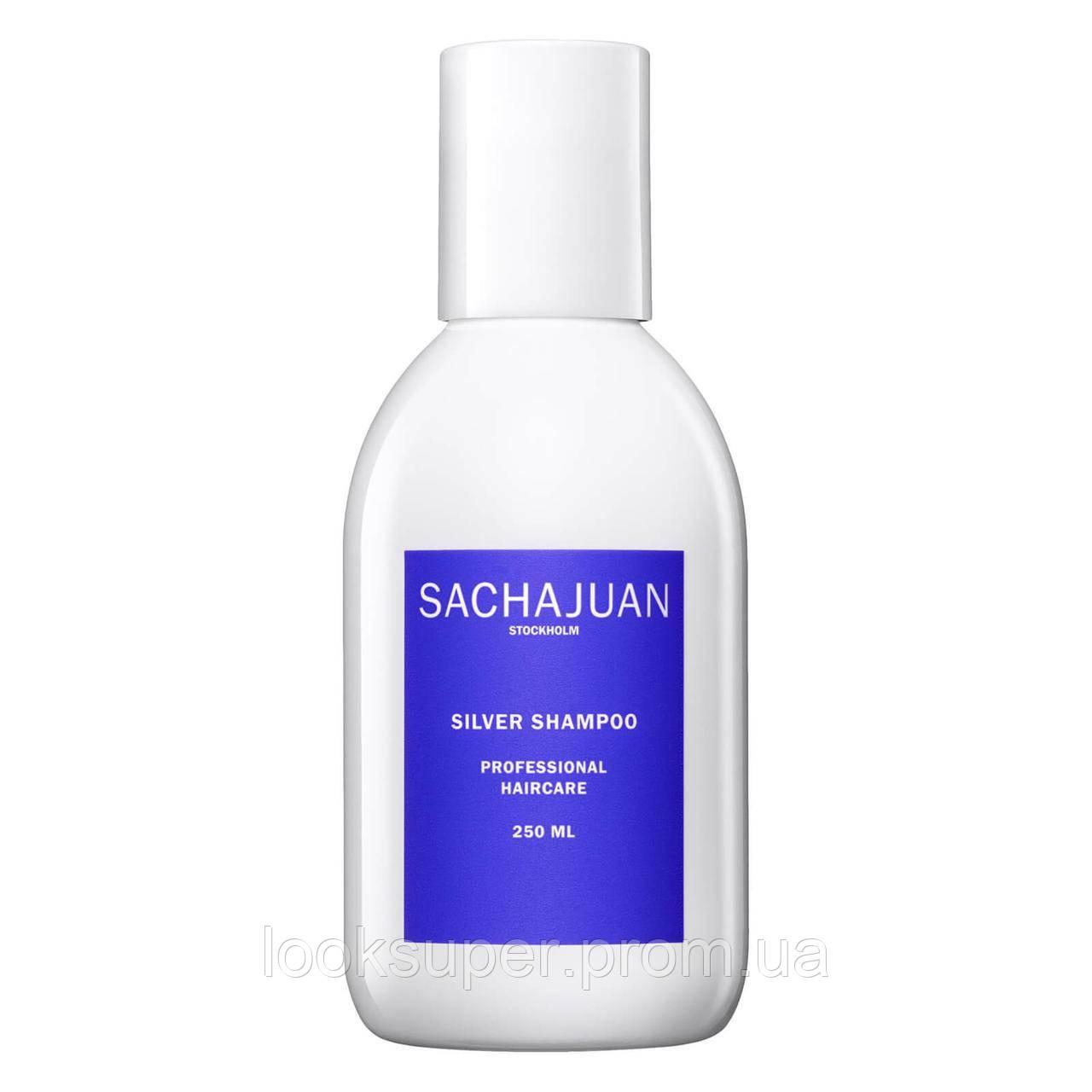 Шампунь для светлых волос SACHAJUAN Silver Shampoo 100ml