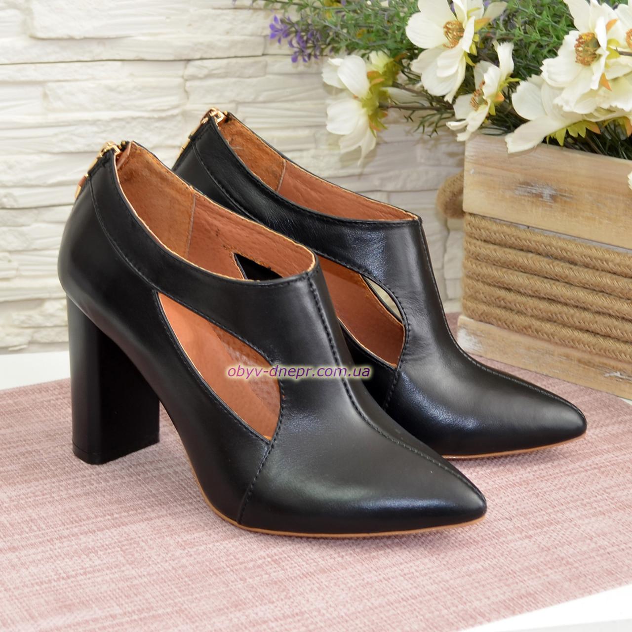 Ботильоны закрытые кожаные женские на устойчивом каблуке, цвет черный