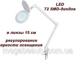 Лампа-лупа с регулировкой яркости света мод. 8070 LED