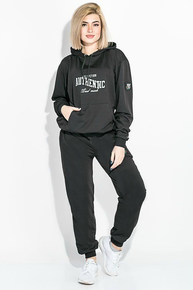 5e0e7720afe6 Костюм женский спортивный (батник, штаны) , черный