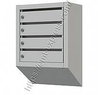 Ящик почтовый многосекционный на 4 ячейки