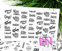 Слайдер дизайн 4046 (надписи,буквы) для ногтей на гель лак , надписи на ногтях (водные наклейки)