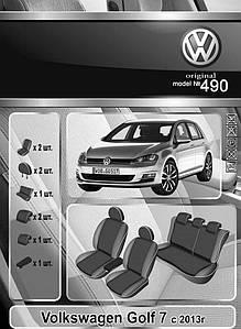 Чехлы на сидения Volkswagen Golf 7 highline 2013- Elegant Classic