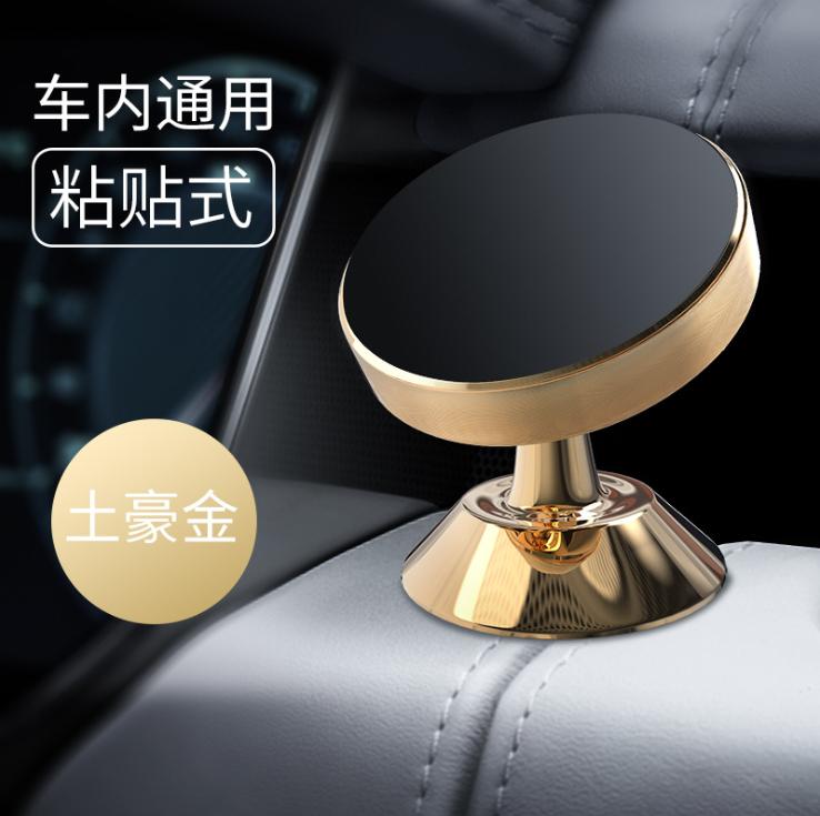 Магнитный автомобильный держатель Coobowe на скотче Gold (Золотой)