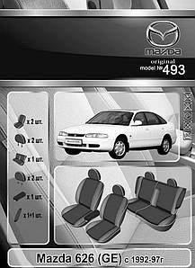 Чехлы на сидения Mazda 626 (GE) НВ 1992–97 Elegant Classic