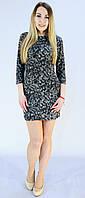 Ангоровое платье с лентами серого цвета, фото 1