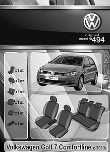 Чехлы на сидения Volkswagen Golf 7 Comfortline 2014- Elegant Classic